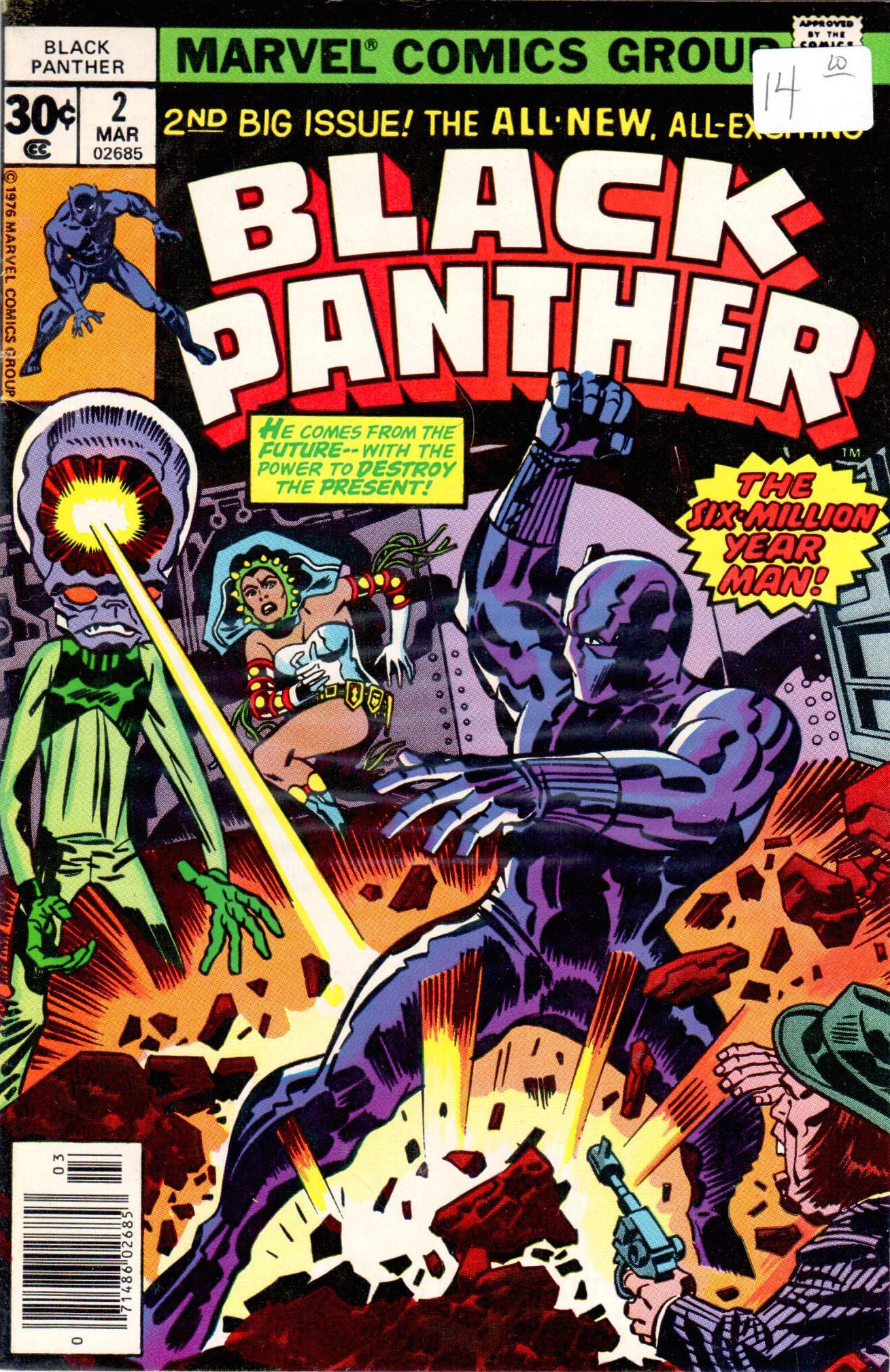 Book Cover Black Market : Black panther by jack kirby review
